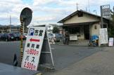 京都市嵐山観光駐車場