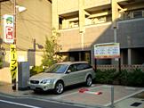 五条堀川駐車場