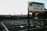 観月橋南駐車場