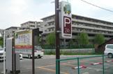 伏見臨時駐車場