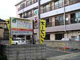 京阪淀駅前駐車場